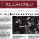 T.Auditorium / Mar del Plata